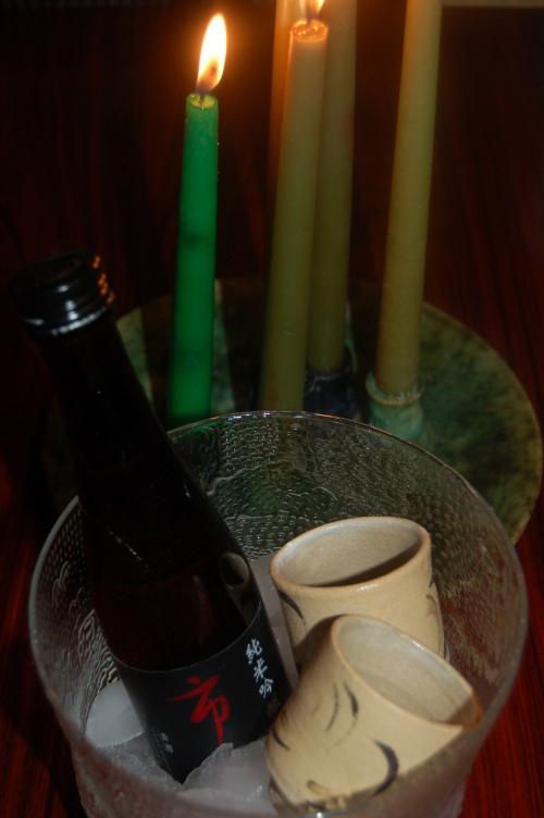 Sake & sake cups chilling in ice - yum