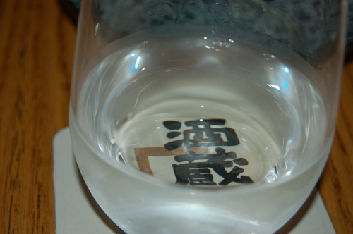 chilled premium sake